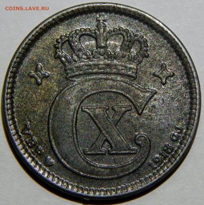 Дания - DSCN5108_1
