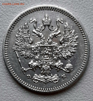 10 Копеек 1861 года ФБ до 3.8 .22.00 - 20200731_093655