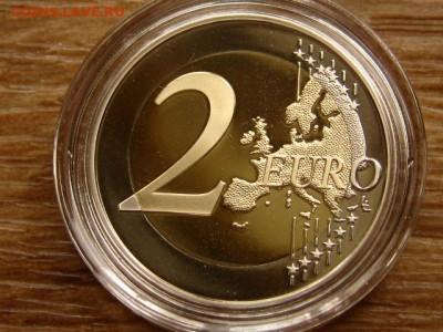 Монако 2 евро 2015,16,17,18 спрос - IMG_8468.JPG