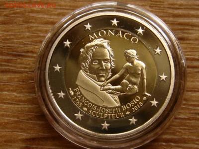 Монако 2 евро 2015,16,17,18 спрос - IMG_8467.JPG