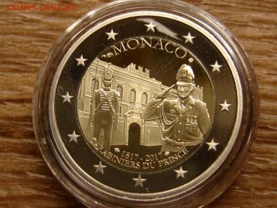 Монако 2 евро 2015,16,17,18 спрос - IMG_8463.JPG