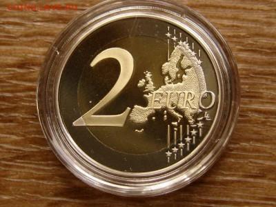 Монако 2 евро 2015,16,17,18 спрос - IMG_8462.JPG