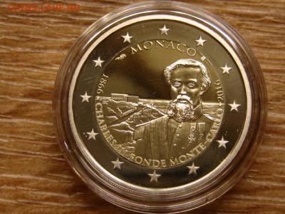 Монако 2 евро 2015,16,17,18 спрос - IMG_8461.JPG