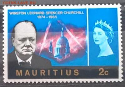 Маврикий 1966 1м ** Черчиль до 02 08 - 70