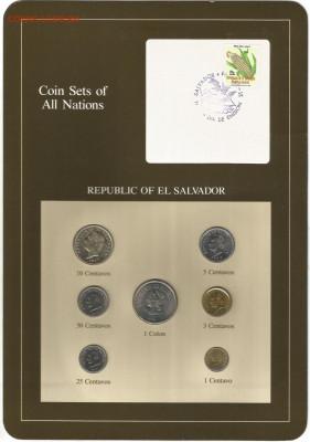 Республика Эль-Сальвадор - 40001
