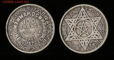 Протекторат Марокко - 1