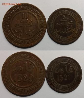Протекторат Марокко - IMG_20200210_194411