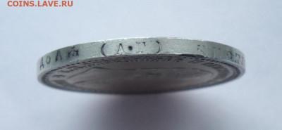 1 рубль 1893 до 04.08.20  22.00 МСК - DSC09991.JPG