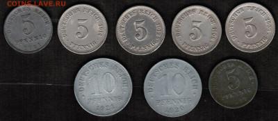 Монеты Германской империи - 8 штук (1906-1921 год) - CCI20072020_00000