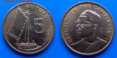 Гамбия - 5 бутутов 1971 года (Парусник) до 8.08 - Гамбия 5 бутутов, 1971