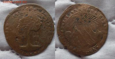 Республика Гондурас - 81858