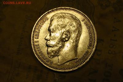 1 рубль 1915. До 06.08.20 - 4