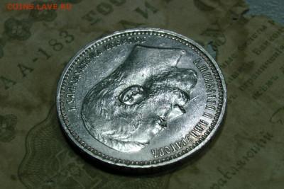 1 рубль 1915. До 06.08.20 - 9