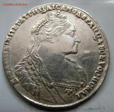 Рубль 1737 - CIMG3808.JPG