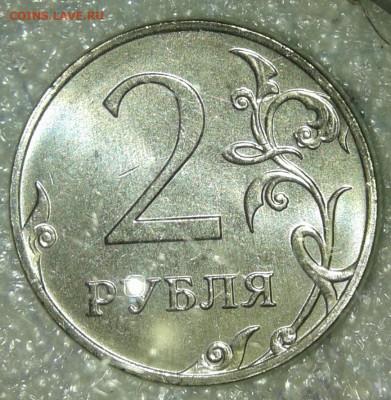 2 рубля 2020 м шт.А и шт.В  (по 4 шт) UNC  до 03.08.20 - 20200802_113138-1