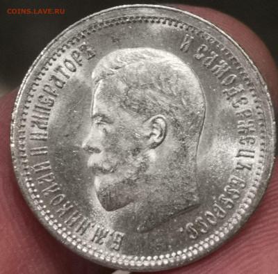 25 копеек 1895 год ms - 1