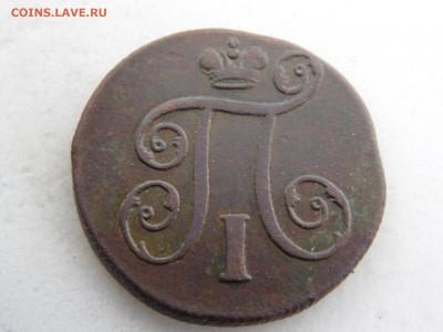 1 копейка 1898 до 04.08 - SAM_2285.JPG
