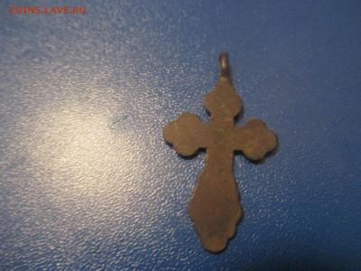 Крестик 19 век. - IMG_9955.JPG