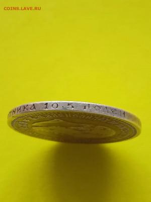 1894г. 50 копеек - IMG-20200802-WA0013
