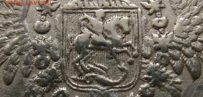 Рубль 1737 - Screenshot_8