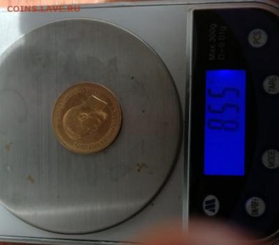 10 руб1899 А.Г-определение подлинности и оценка. - 10 руб1899аг-5.JPG