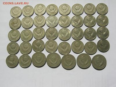 50 коп СССР и рубли 1964 г - IMG_6123[1].JPG