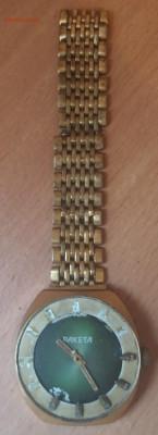 Часы Au 57 (бывает ли такая маркировка?) - IMG_20200802_191443__01