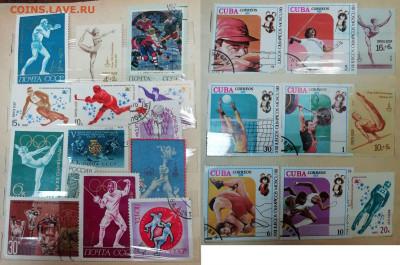 альбом с разными марками - IMG_20200803_114916