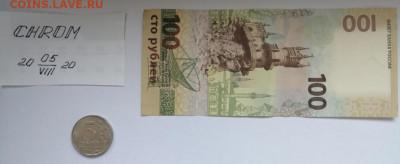 Есть ли монеты 25 рублей в обращении - IMG_20200806_120939