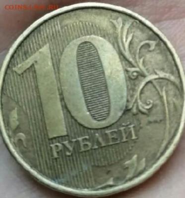 10 рублей монеты 2012 года есть ли толстая линия в нуле - IMG_20200806_234030