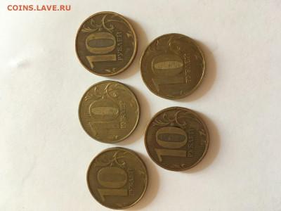Бракованные монеты - B37C22CC-4296-45B8-BDC2-544E16349488