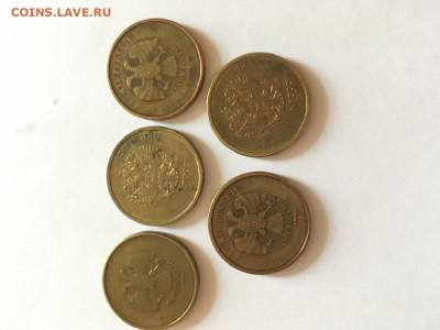 Бракованные монеты - B590DB91-5342-49BF-9F12-11E6F89CD401