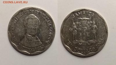 Ямайка 10 долларов 2008 года - 15.08 22:00мск - IMG_20200529_100150