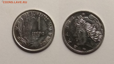 Бразилия 1 сентаво 1975 года ФАО - 15.08 22:00мск - IMG_20200529_095715