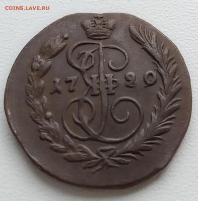 Копейка 1790 - Копейка 1790 ЕМ (аверс)