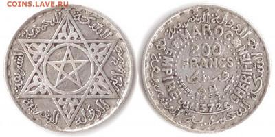 Протекторат Марокко - Марокко 200 франков AH1372-1953 (a) Y-53 450 19.04.13