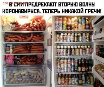 юмор - 7tbCKQVTenI