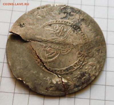 Монета 1223 г.х ? - DSCF1351.JPG
