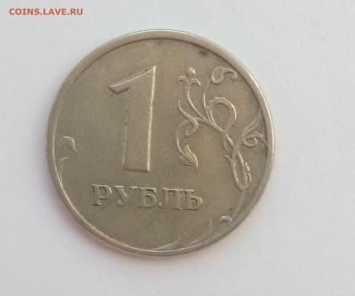 1 рубль 2005 СПМД - 02