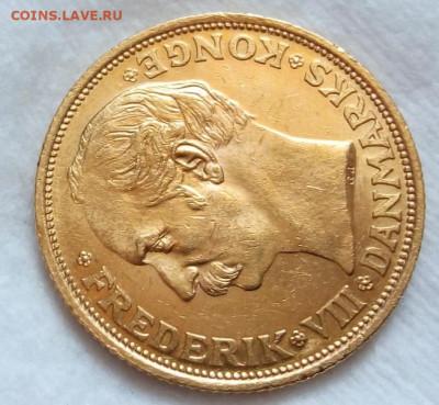 20 КРОН 1911г Дания (золото) на 48 часов до 25.09.20 - IMG_20200823_144639