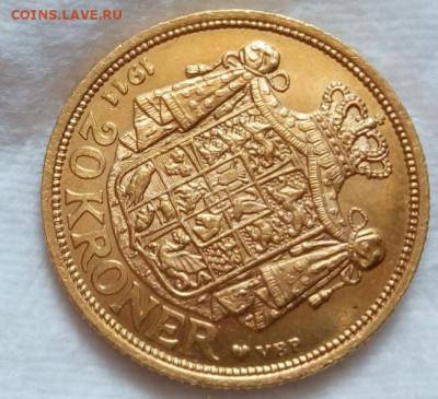 20 КРОН 1911г Дания (золото) на 48 часов до 25.09.20 - IMG_20200823_144538