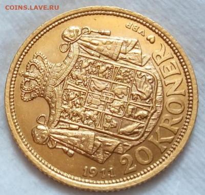 20 КРОН 1911г Дания (золото) на 48 часов до 25.09.20 - IMG_20200823_144510