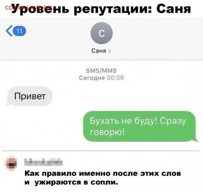 юмор - QMriZBR-snc