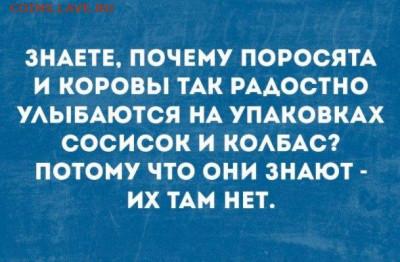 юмор - hDobekItrkc