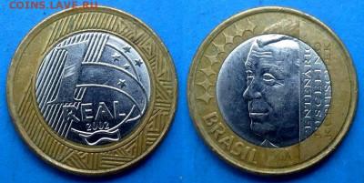 Кубичек) до 5.09 - Бразилия 1 реал, 2002
