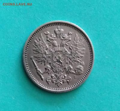 50 pennia 1890 L для Финляндии - Аверс