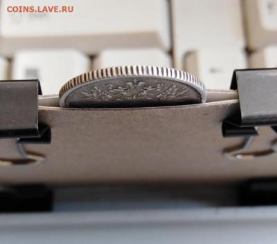 50 pennia 1890 L для Финляндии - 50 пенни 1890 гурт монеты 2