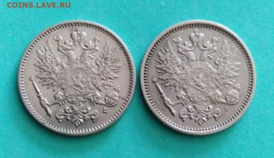 50 pennia 1890 L для Финляндии - Сравнение аверс