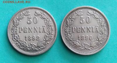 50 pennia 1890 L для Финляндии - Сравнение реверс