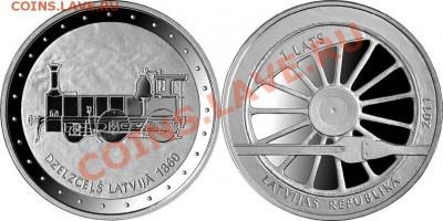 Монеты,связанные с жд! - LV127CM1